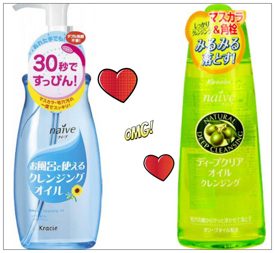 comparando demaquilantes cosméticos asiáticos