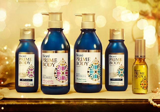 cosmético asiático - oleo para o corpo